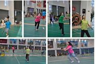 gong司举行羽毛球比赛