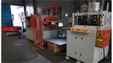 线瞡an贡鈉hongkong线材折弯zuhe机的工序是怎样的?