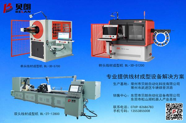 自动折xian机速du是传统机型的数倍,这你可zhi道